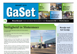cover GaSet