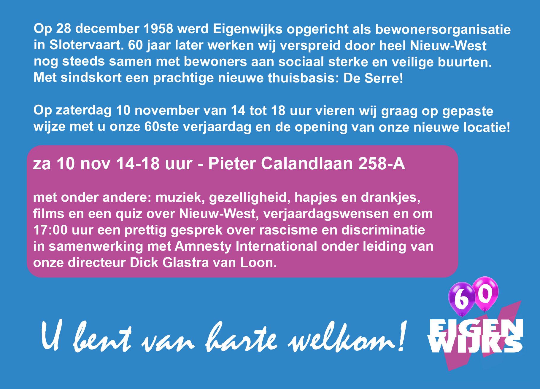 uitnodiging 60 jaar Eigenwijks de Serre